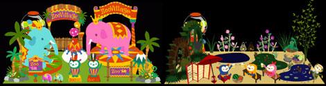 動物園(サーカス)レイアウトと和風コーディネート