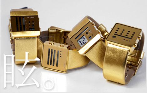 ヌーカのデジタル時計