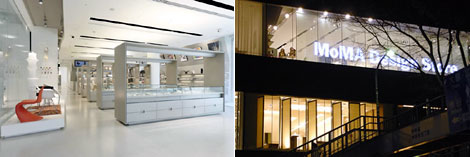 MoMA Design Storeの内装と外装