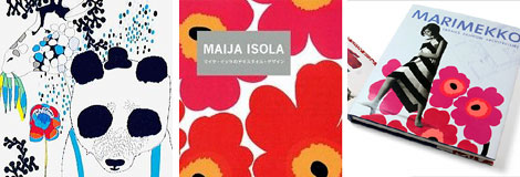 マリメッコ・ファッションの魅力が満載な書籍