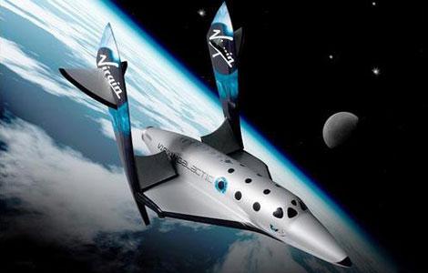 宇宙船ロケットSpaceShipTwo