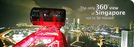 世界一大きな観覧車シンガポールフライヤー