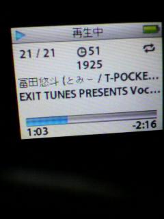 2011021300460000.jpg