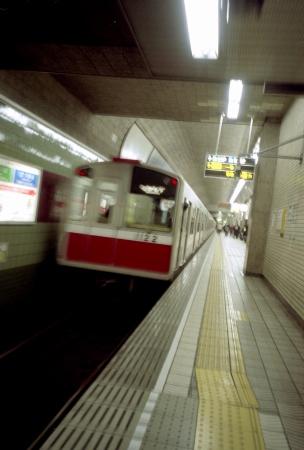 地下鉄初体験