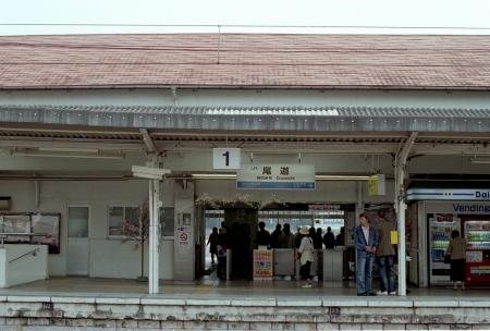 小さな駅です、尾道