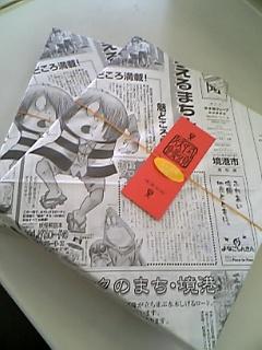 新聞紙の包装紙