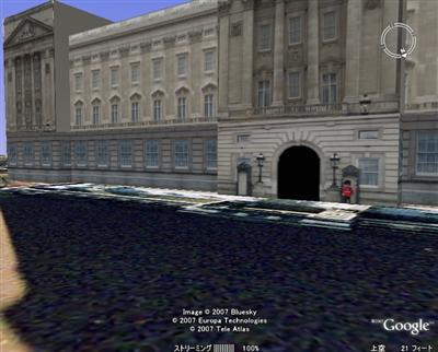 バッキンガム宮殿(Google Earth)