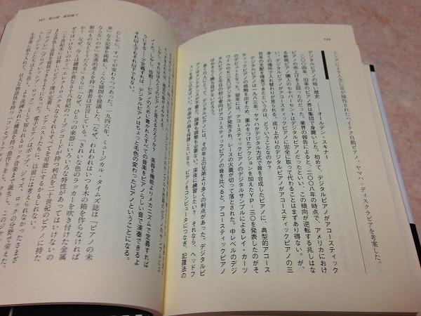 IMG_5395.jpg