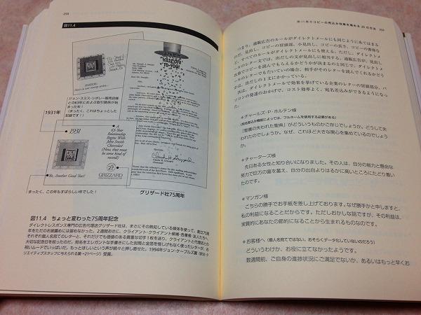 IMG_6223.jpg