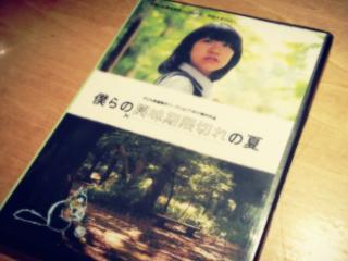 Photo_20121106.jpg