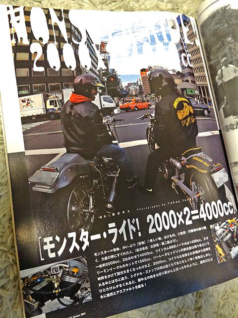 DSC05210.jpg