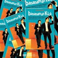 Bananaman_Kick