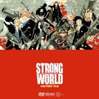 OP_strongworld