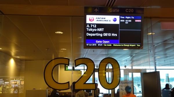 チャンギ空港出発