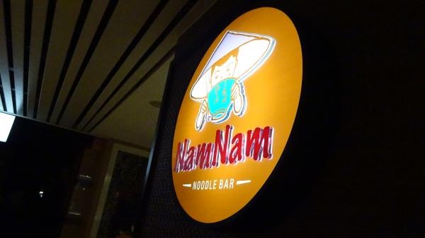 ベトナム料理 NAMNAM