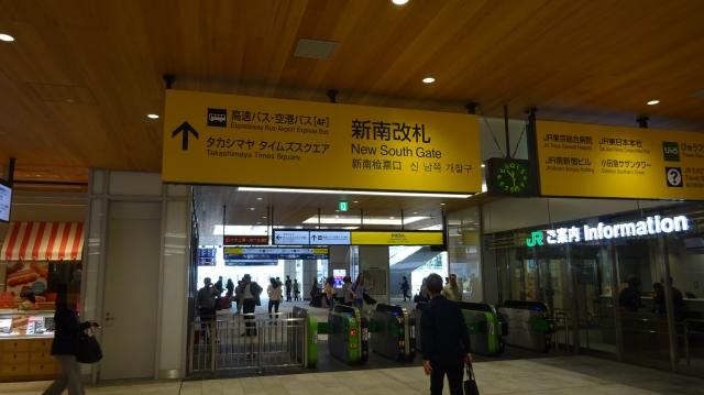 JR新宿駅新南改札口写真