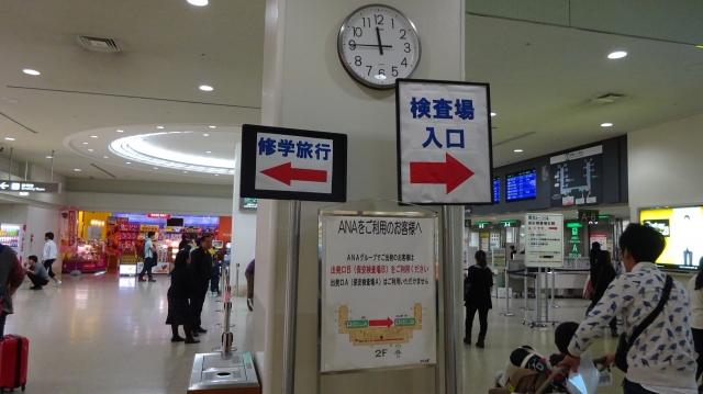 検査場.JPG