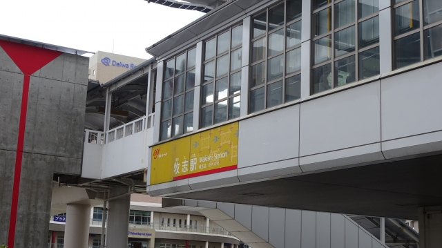 牧志駅.JPG