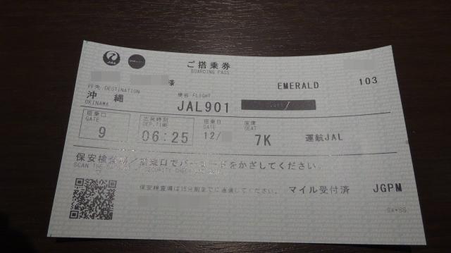 DSC03404-1.JPG