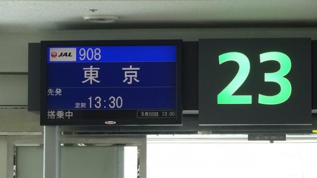 DSC04898-1.JPG