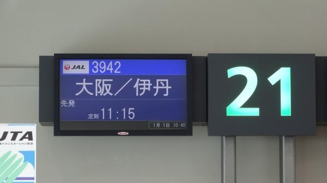 DSC06260.JPG