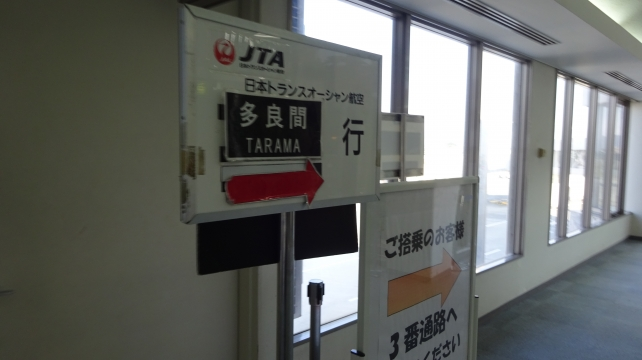 DSC06719.JPG