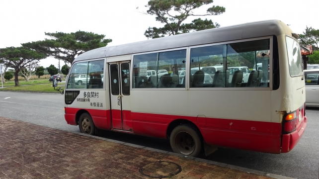 DSC06733.JPG