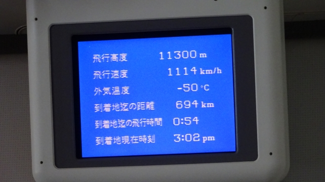 DSC06802.JPG