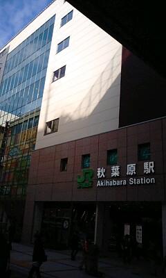 2011_01_東京遠征01