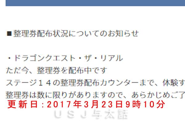 03_22f.jpg