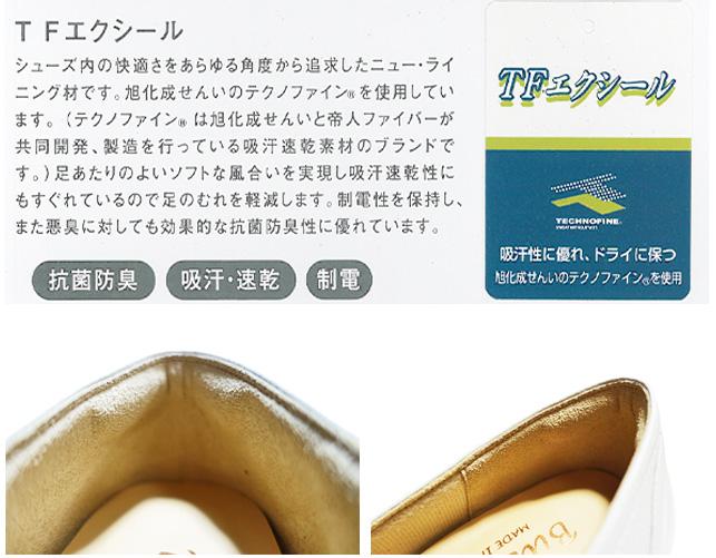 BUBUKA 靴