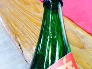 リターナブル瓶