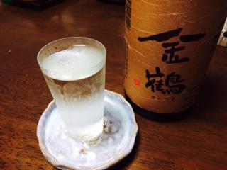 金鶴本醸造