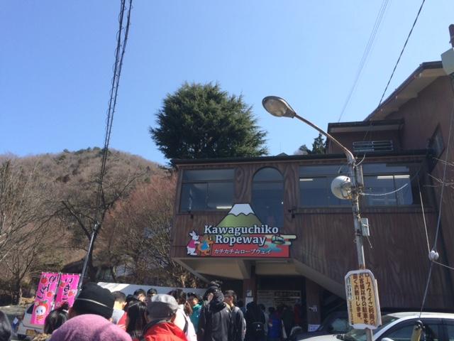 富士山見学
