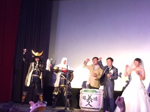 上野さん婚礼