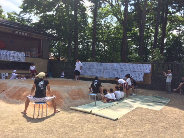 相撲大会い
