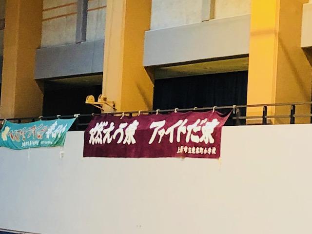 小学生親善バスケットボール大会