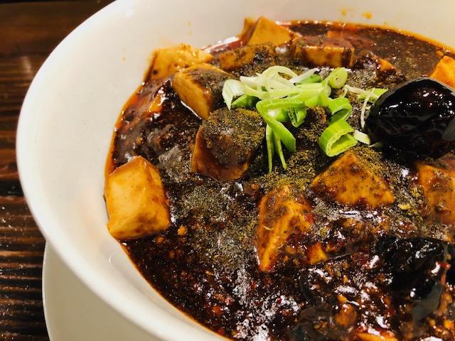 竜馬軒のマーボ—麺