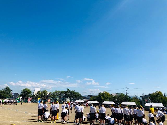 中学校体育祭