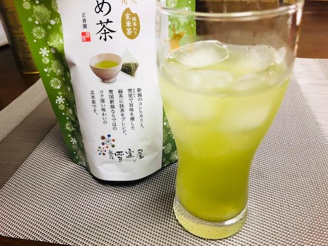 雪室熟成緑茶