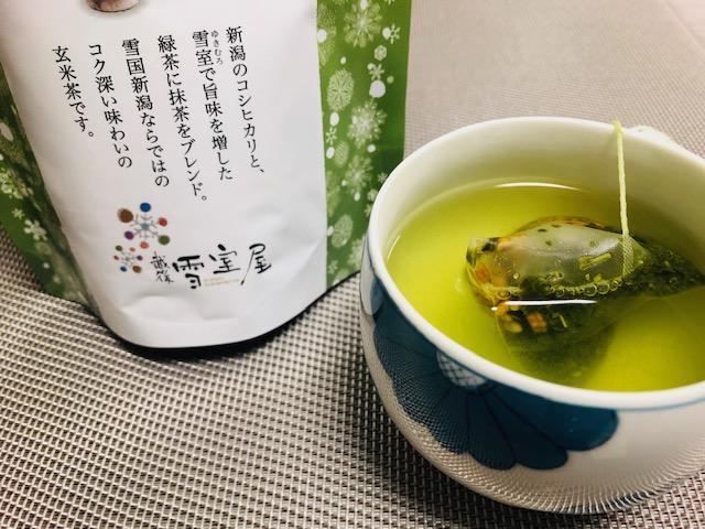 雪室熟成茶