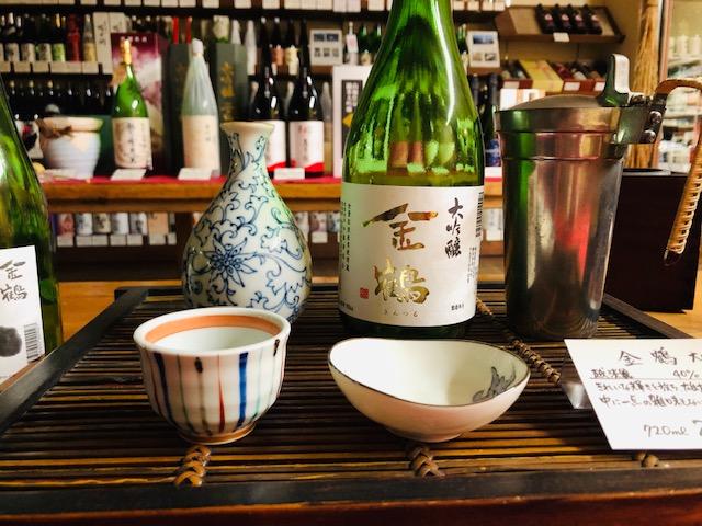 一年の締めくくりは金鶴大吟醸酒で!