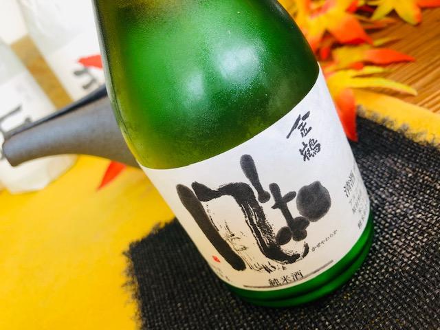 佐渡の地酒 風和 純米酒
