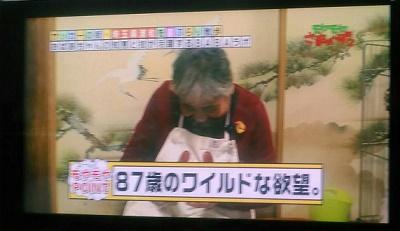 絹子おばあちゃん