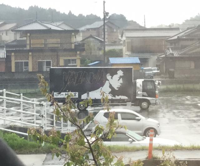 矢沢永吉 三重県文化センター | ...