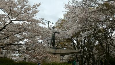 名城公園3