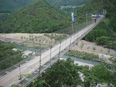 800px-Suspension_bridge_of_Tanize_2010.07.28_-_06.jpg