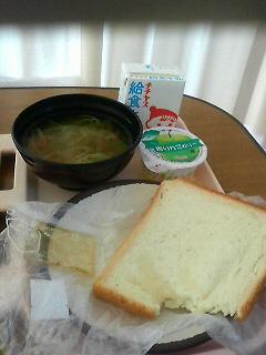 病院食10