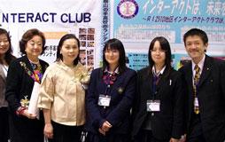 右端は私。高校生をふたり挟んで国際ロータリー会長代理夫人