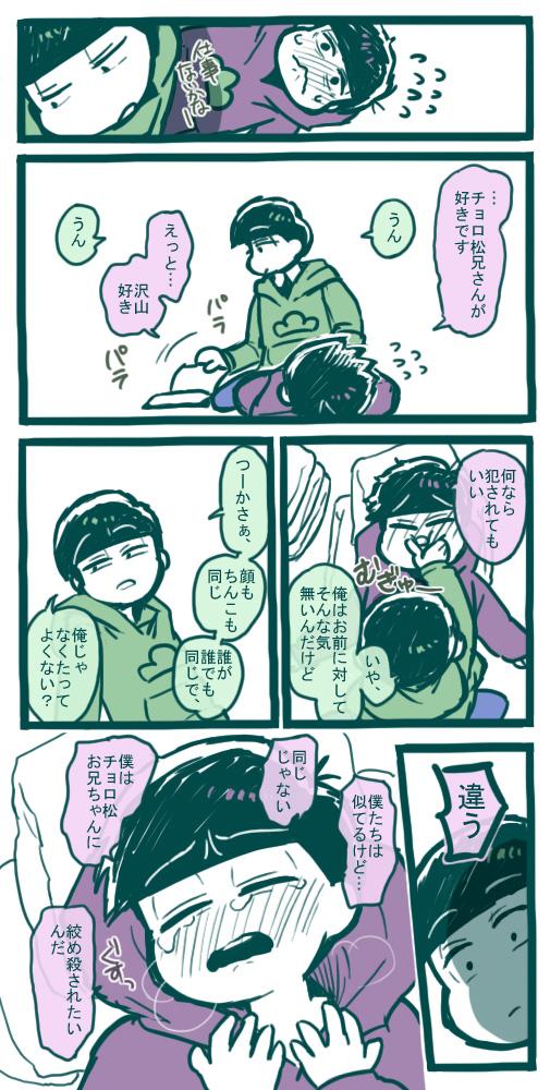漫画 pixiv bl
